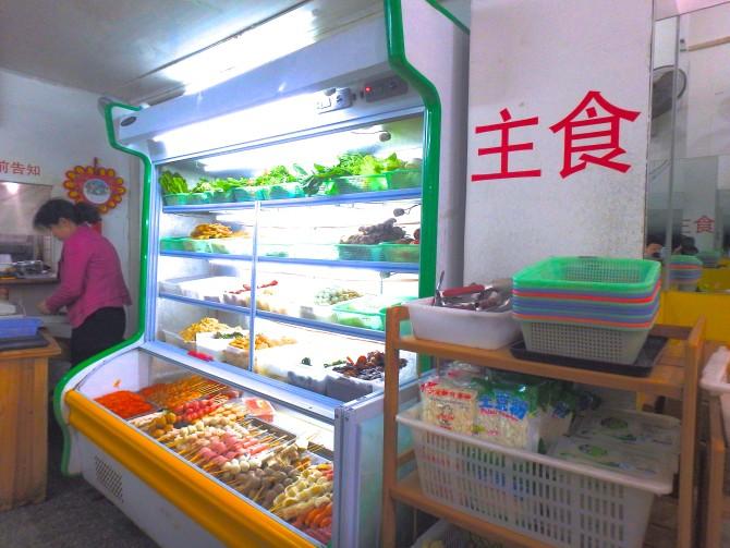 上海 南京東路 店