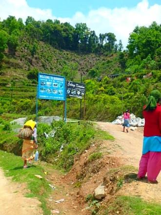 ネパール ポカラ サランコット入口