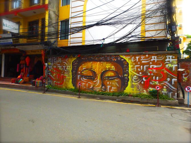ネパール カトマンズ 路上の絵