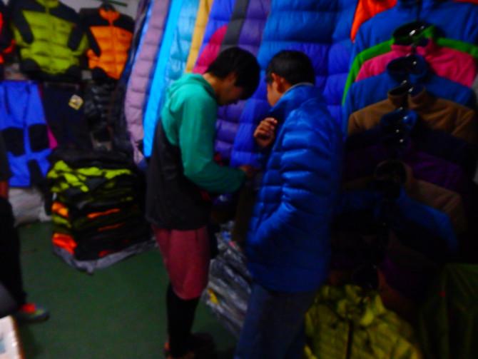 ネパール カトマンズ 店②