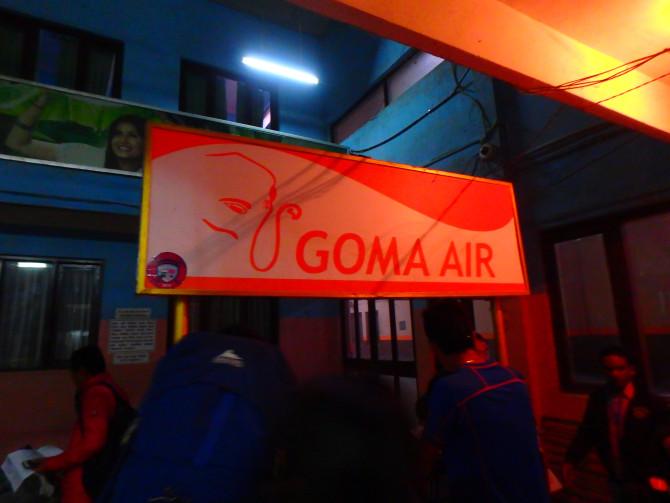 ネパール カトマンズ 航空会社