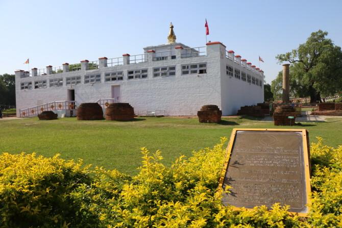 ネパール ルンビニ マヤデヴィ寺院