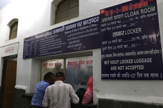 インド ゴラクプル 駅クローク