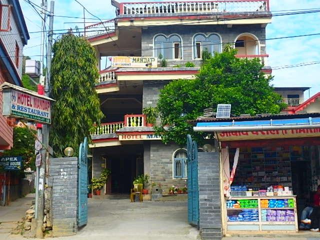 ネパール ポカラ マンダップ