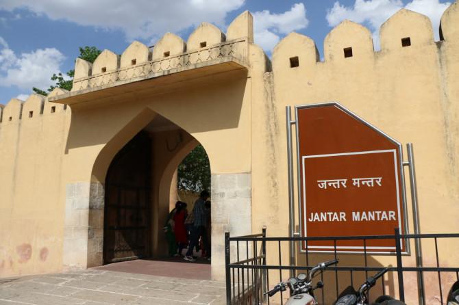 インド ジャイプル ジャンタル入口