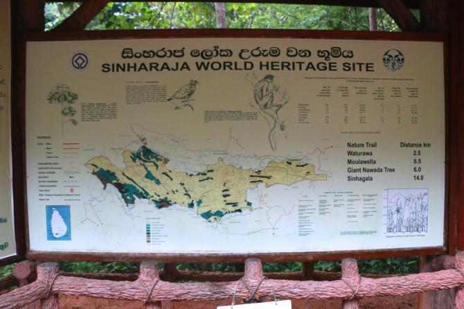 スリランカ ラトゥナプラ 看板