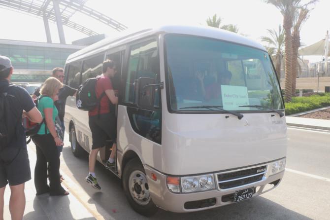 カタール ドーハ バス