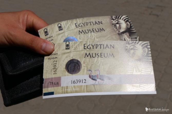考古学博物館 エジプト カイロ