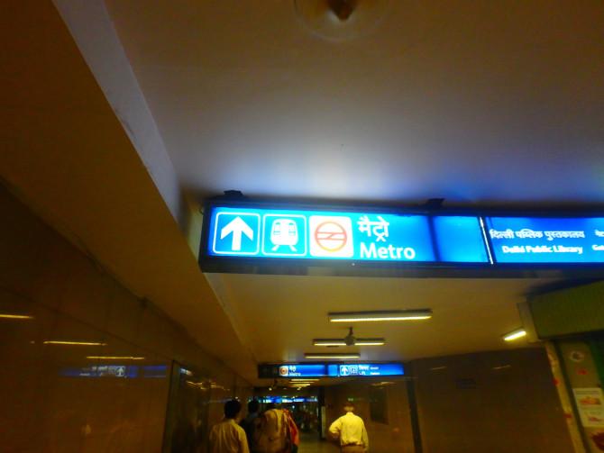 インド デリー 地下鉄②