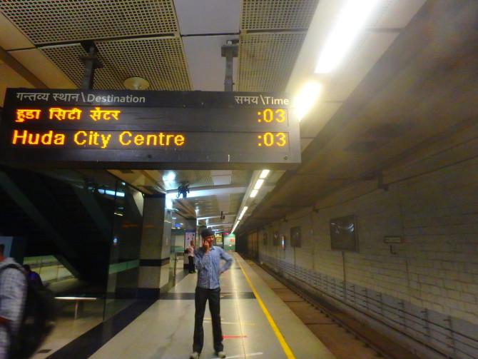 インド デリー 地下鉄④