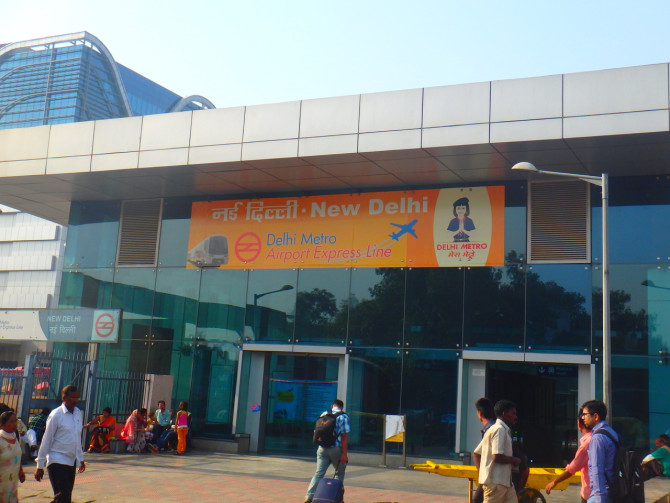 インド デリー 地下鉄⑤