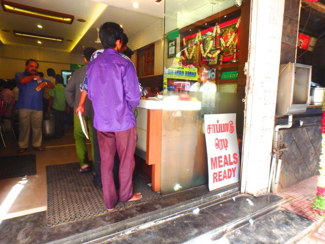 インド マドゥライ カレー屋①