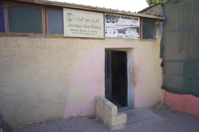 ヨルダン ワディラム 建物