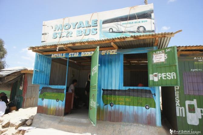 ケニアのモヤレにあるモヤレスターのチケット売り場