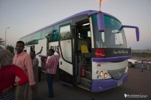 アスワン バス