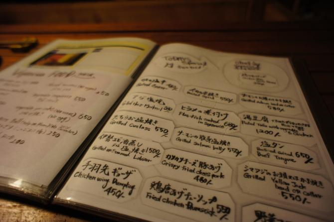 ナイロビの日本食居酒屋チャカのメニュー
