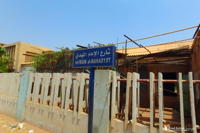 スーダン ハルツーム レジストレーション