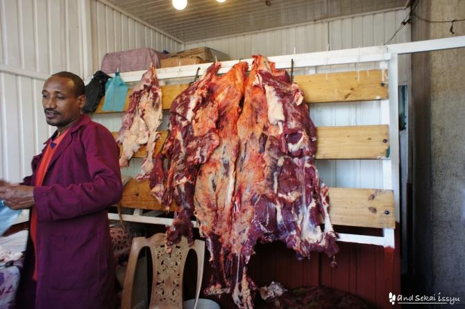 ゴンダール 生肉