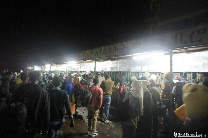 アディスアベバのバスターミナル