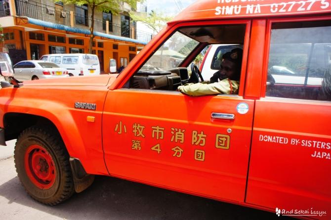 タンザニアにある日本の中古車