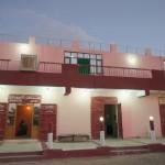スーダン|ワジハルファの宿(ホテル)情報
