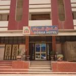 スーダン|ハルツームの宿(ホテル)情報