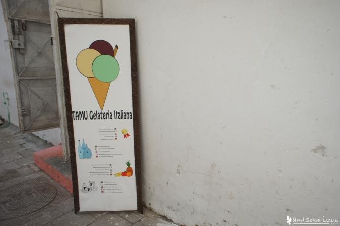 ストーンタウンのアイスクリーム屋