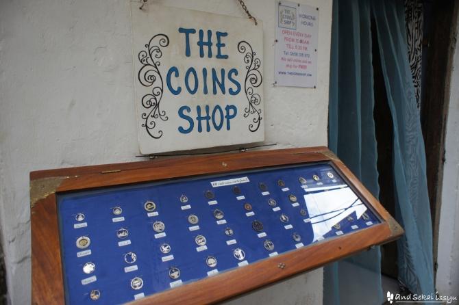 ストーンタウンのコインショップ