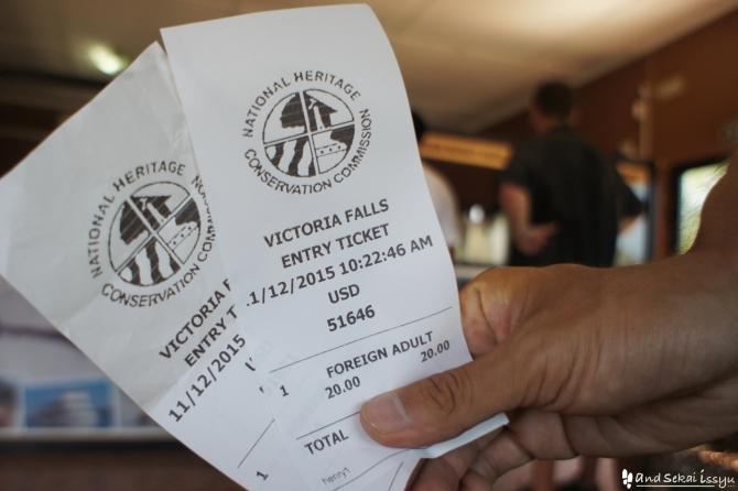 ビクトリアの滝(ザンビア)のチケット