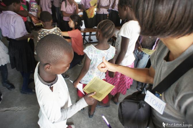 ザンビアのチンゴラで青年海外協力隊の活動を見せてもたっら
