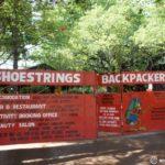 ジンバブエ|ビクトリアフォールズの宿(キャンプサイト)情報