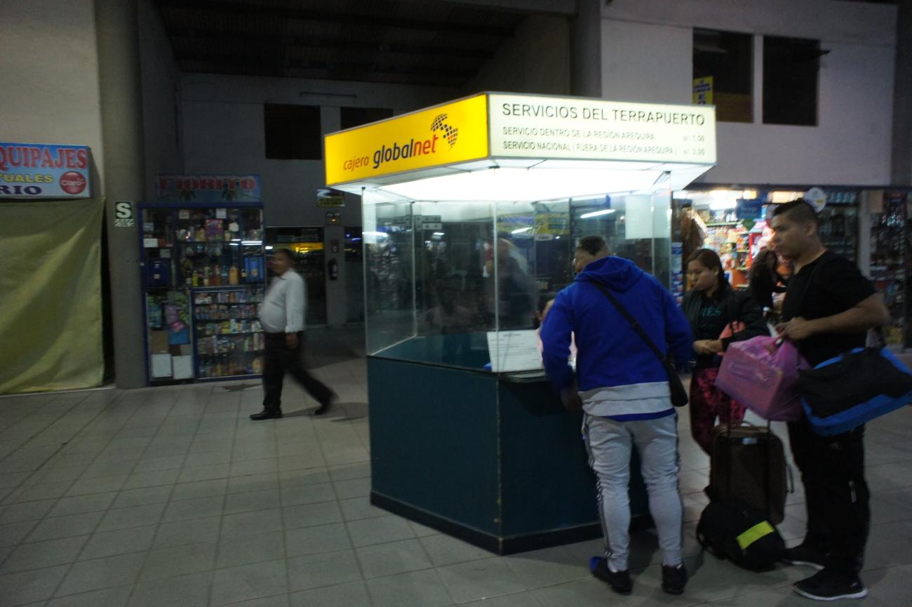 ペルーのアレキパからリマにバスで移動|Cruz del Surのウェブサイトで購入すると、プロモーション価格で安く買えます!