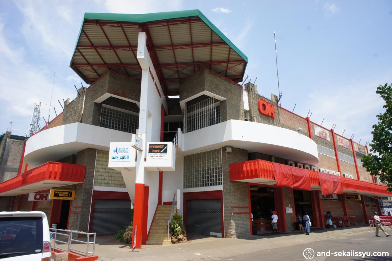 ジンバブエのスーパーマケット
