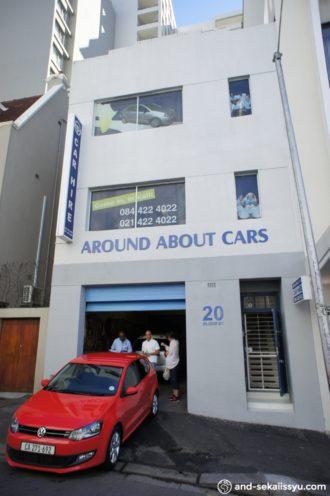ケープタウンのレンタカー屋