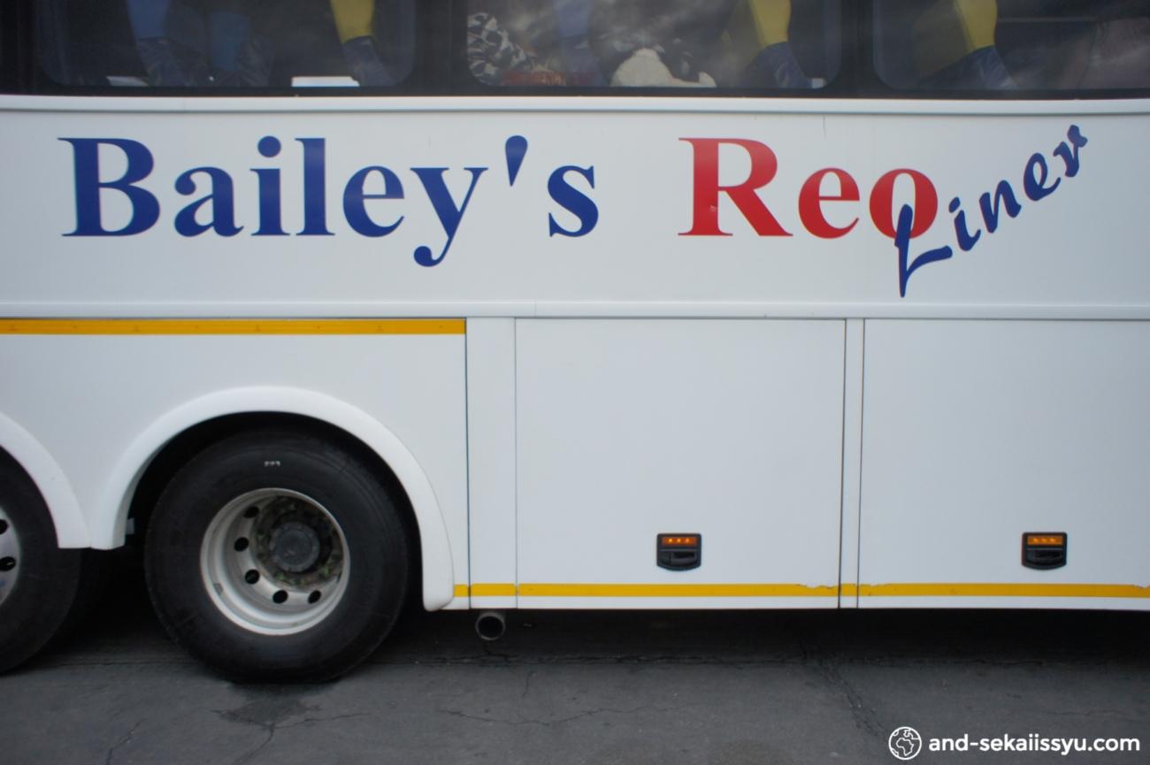 ナミビアのウィントフックから南アフリカのケープタウンにバスで移動