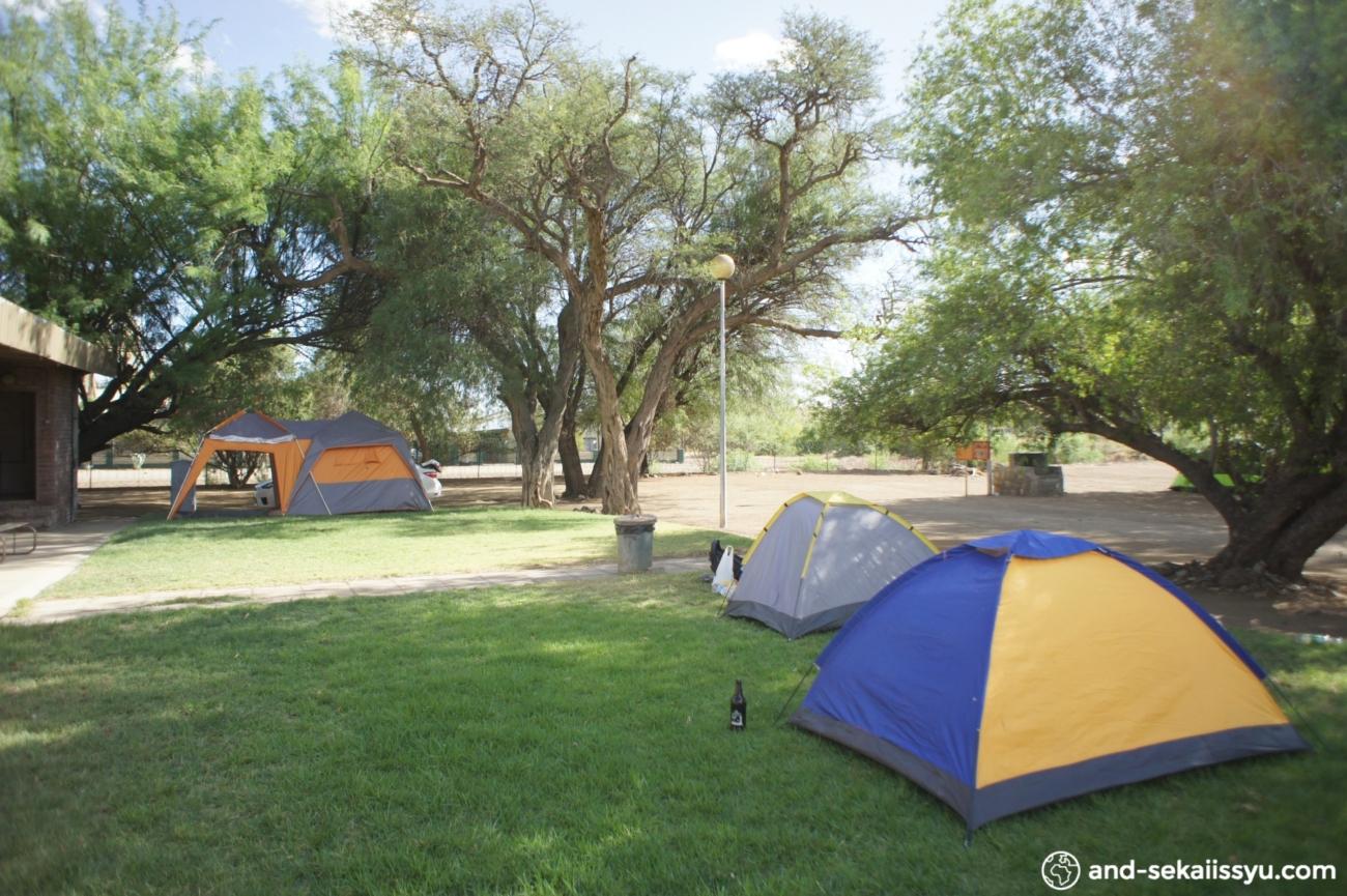 ケートマンスフープの宿(キャンプサイト)