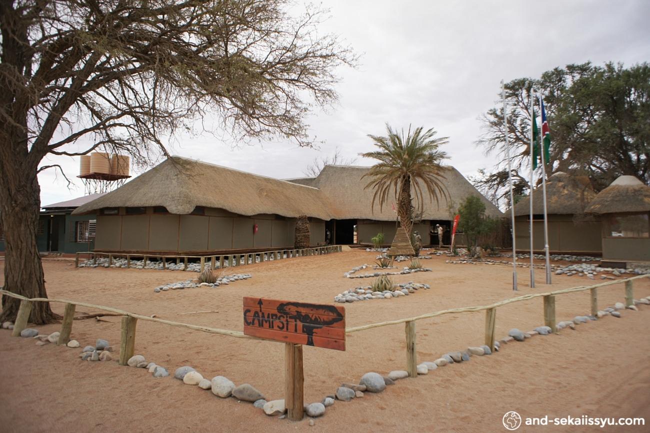 セスリムの宿(キャンプサイト)