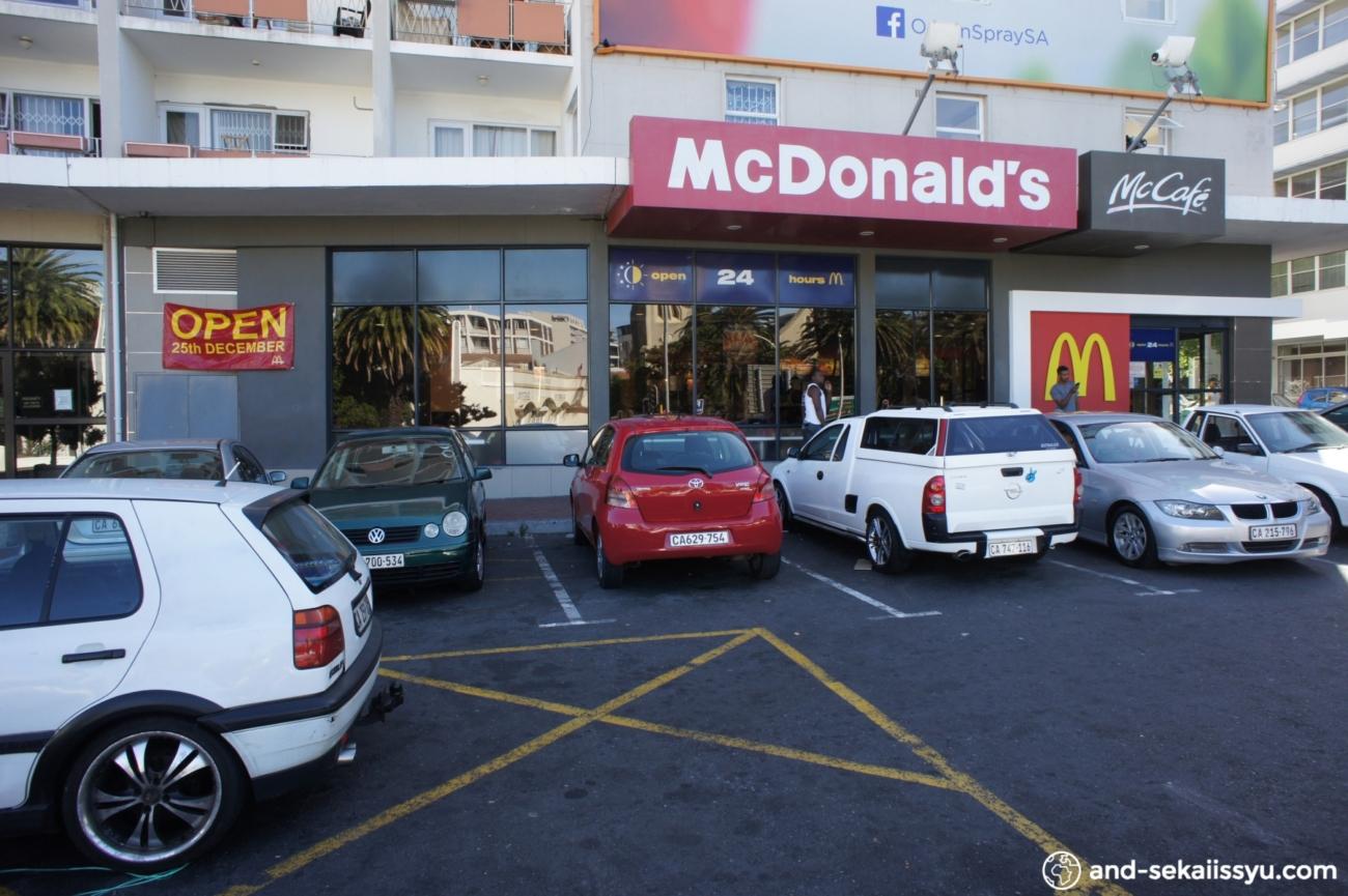 ケープタウンのマクドナルド