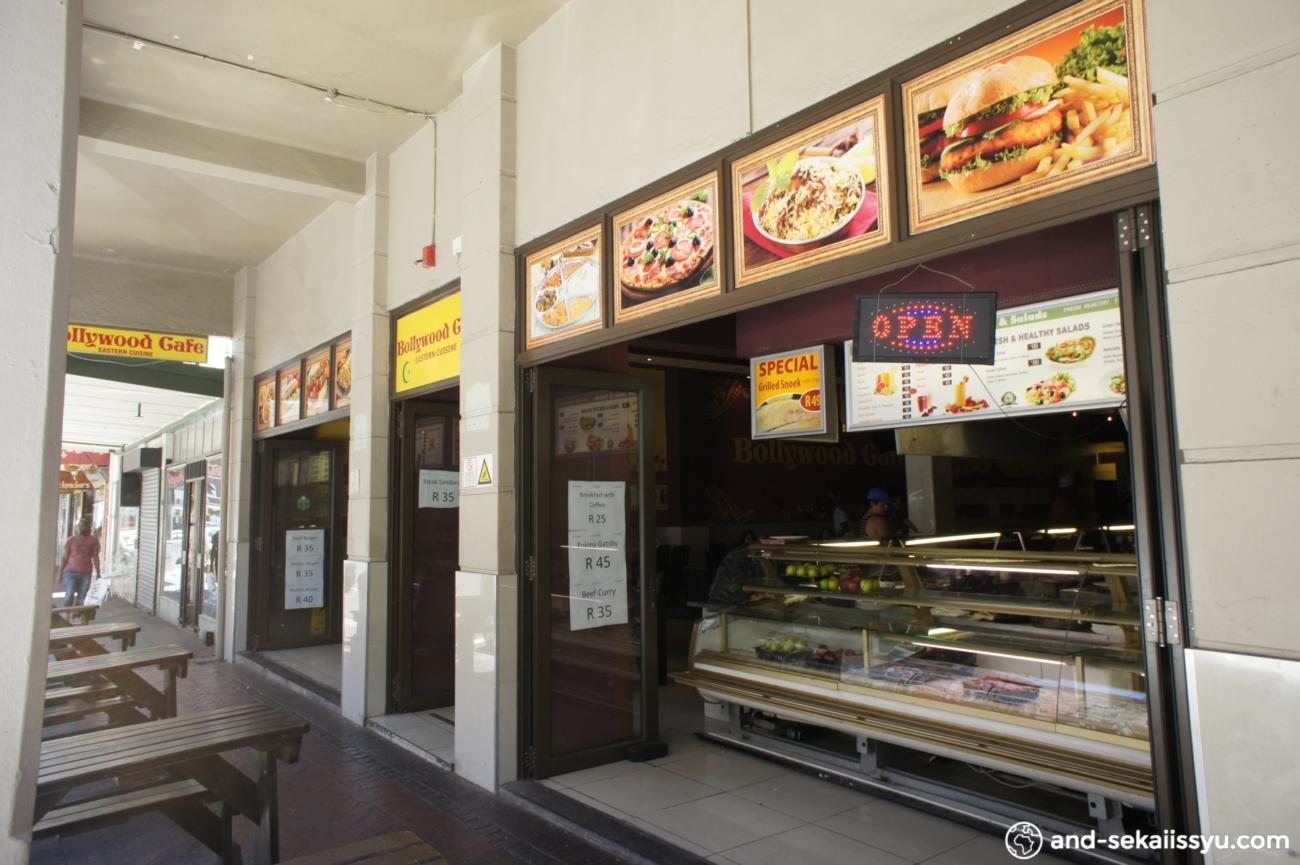 ケープタウンのレストラン