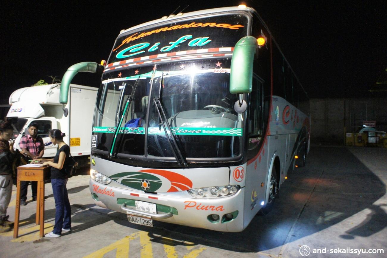 ペルーのワラスからバスを乗り継いでエクアドルのグアヤキルに移動