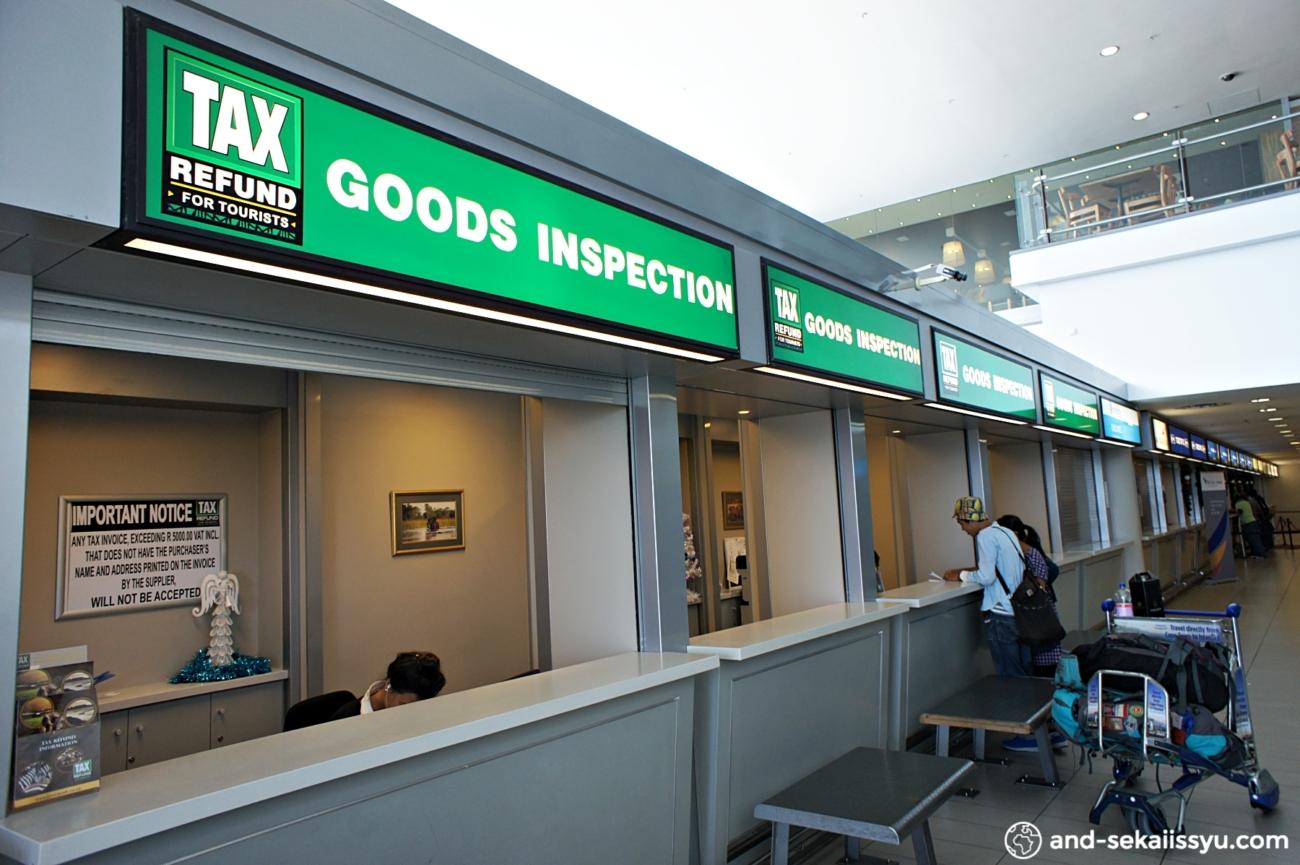 タックスリターン|ケープタウンの空港で税金が戻ってきます‼︎