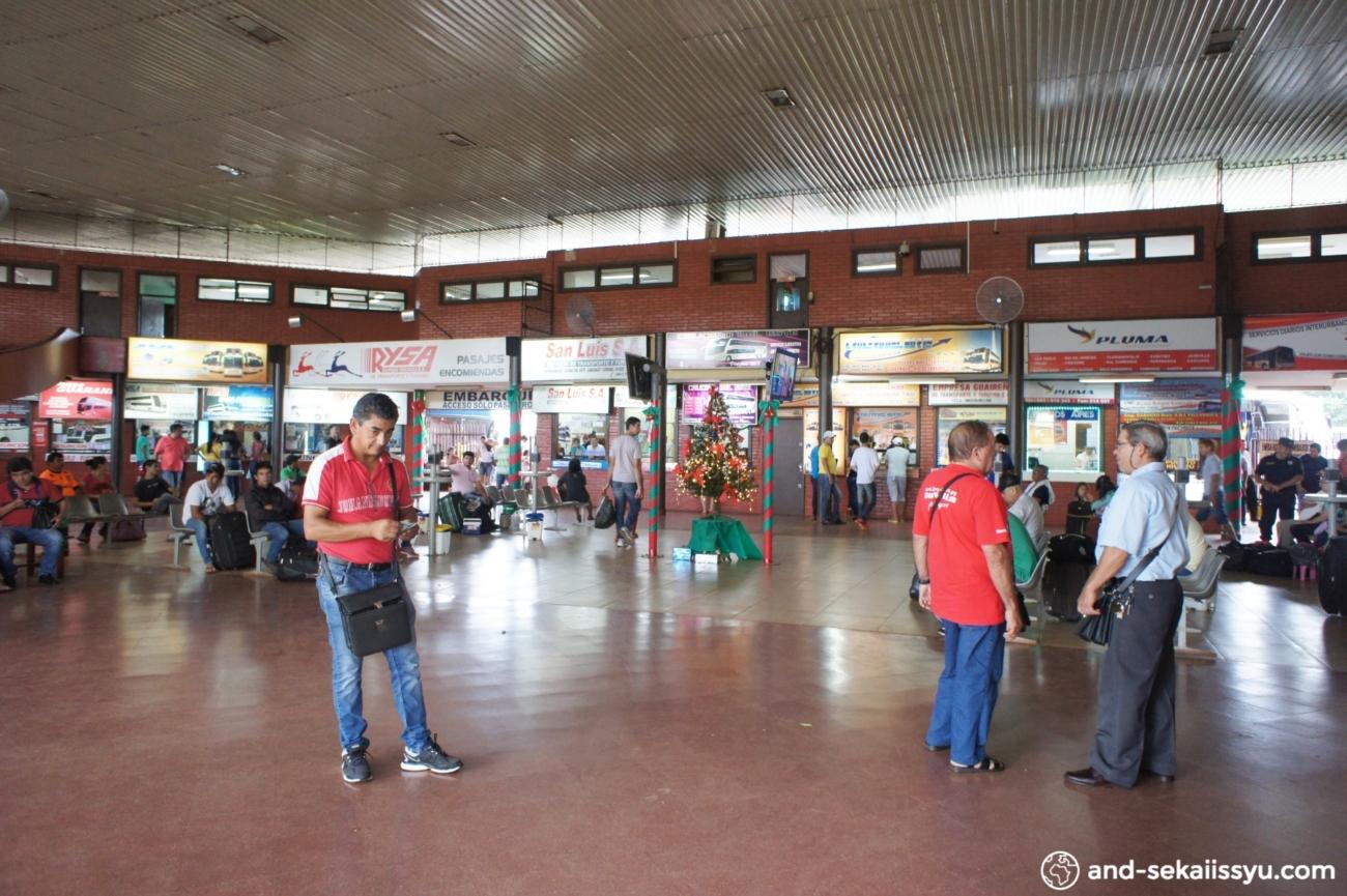 イグアス日本人居住区からブラジルのフォスドイグアスに移動