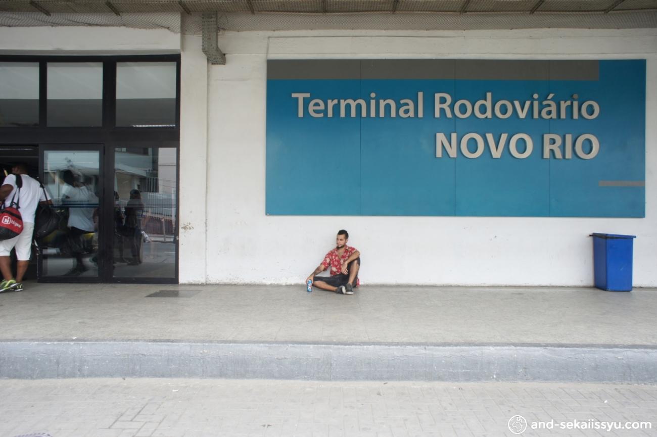 リオデジャネイロのバスターミナル