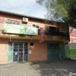 パラグアイ|アスンシオンの宿(ホテル)情報