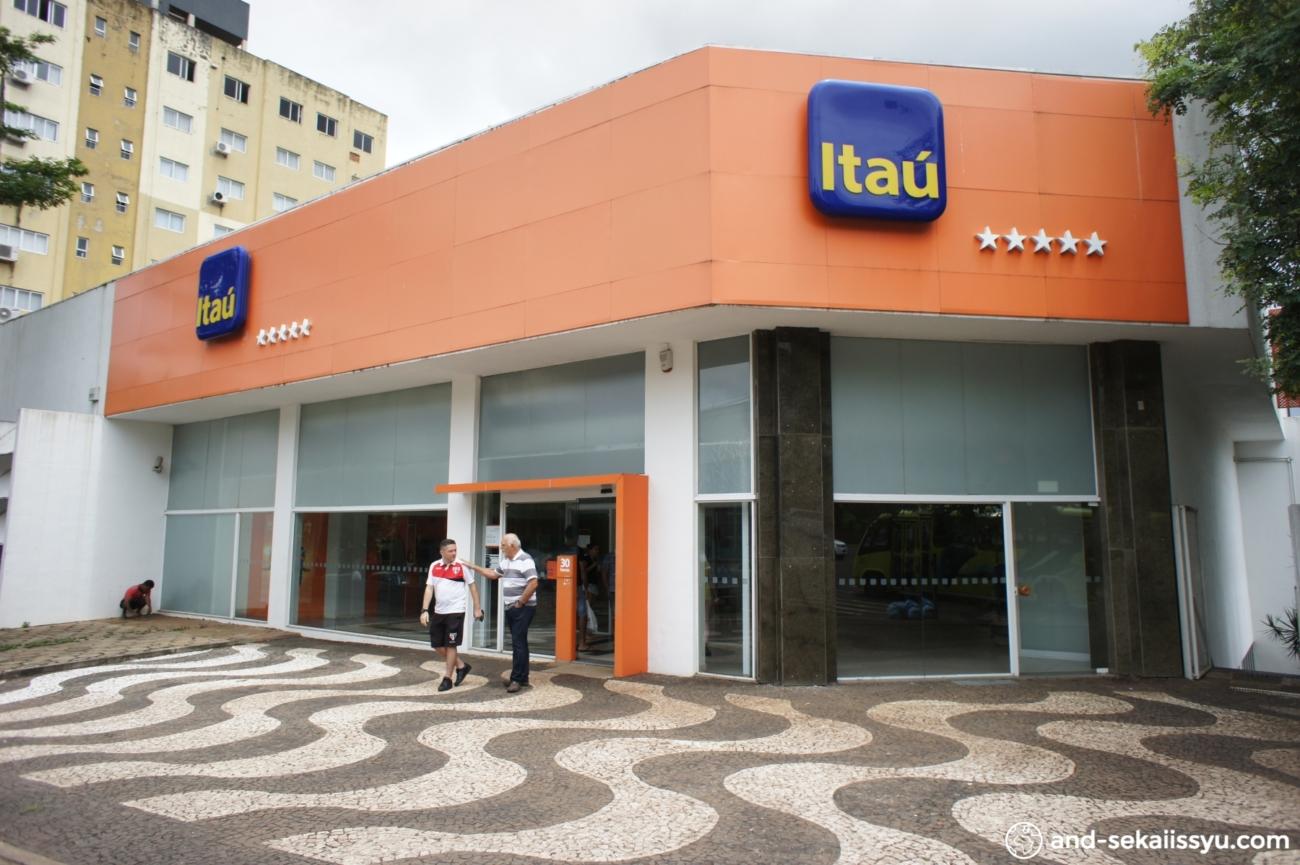 フォスドイグアスの銀行