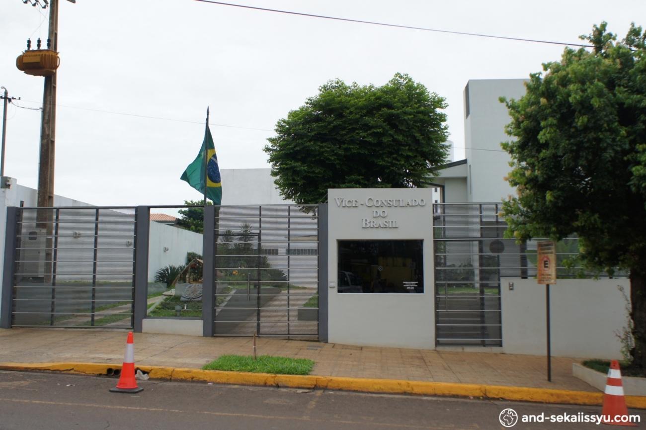 ブエノスアイレスからポサダス、エンカルナシオンを経由してパラグアイのアスンシオンにバスで移動。ブラジルビザも取得。