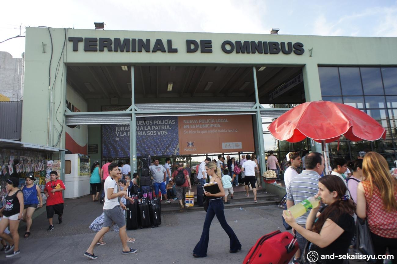 ブエノスアイレスのバスターミナル