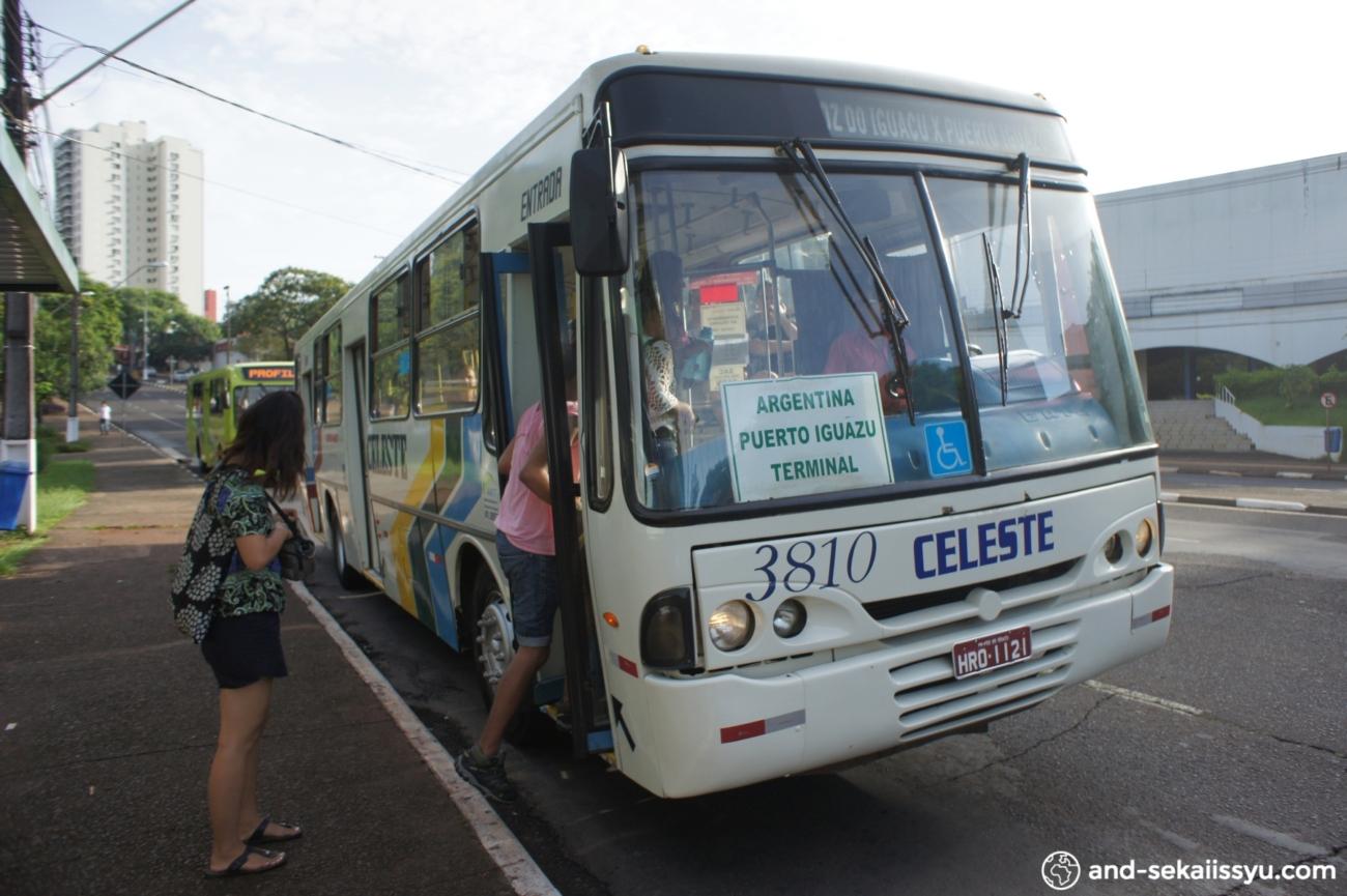 イグアスの滝へのバス