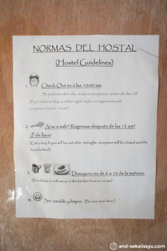 プエルトナタレスの宿(ホテル)