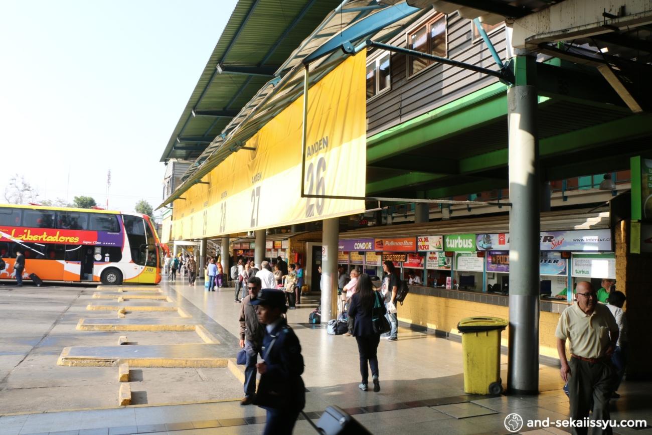サンティアゴのバスターミナル